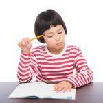 子どもに伝える「勉強」をする意味。