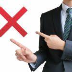 業務効率化だけでは、労働時間は短縮されない。