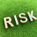 リスク分散は「お金の回収」にも。
