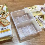 ブルボンお菓子過剰包装事件について。