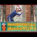 野球選手のモノマネが多い理由。